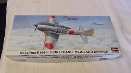 1/72 Scale Hasegawa Nakajima Ki44-II Shoki Tojo Mainland Airplane Kit BN... - $37.13