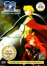 Toward The Terra Anime DVD Ship from USA