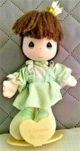 "Applause 1989 Samuel J. Butcher ""I'm Surrounded by Joy"" Cloth doll 7"" - $16.34"