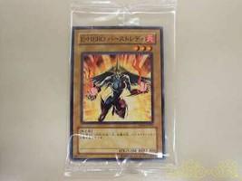 Konami E Hero Burst Lady Ed Ver Rare Card - $478.99