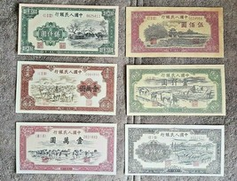 High quality COPIES with W/M China 1951 FREE SHIPPING !!! 免費送貨 !!! 中國  - $26.00