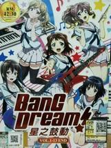 BanG Dream! Vol.1-13 End English Subtitle all Region Ship From USA
