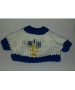 Star of David Menorah Jewish Large Knit Teddy Bear / doll Sweater Clothing - $5.67