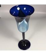 Vintage cobalt blue wine glass silver feathered Correia art glass goblet - $200.00