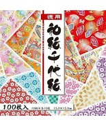 JAPANESE ORIGAMI PAPER - CHIYOGAMI 100 pieces 10 Designs 15x15cm 100 sheets 9002 - $6.77