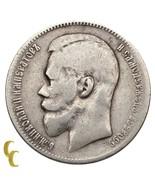 1898 Russia 1 Rouble Silver Coin (Fine, F Condition) - $58.65 CAD