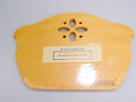 Longaberger Wood Divider bread Basket Single Divider Classic #50008 - $16.78