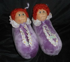 ORIGINAL VINTAGE 1984 CABBAGE PATCH KIDS PURPLE DOLL SLIPPERS STUFFED PL... - $79.06