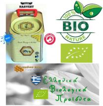 Biological Honey Chestnut Mainalou Arkadia Canister 1800gr Natural Product - $79.19