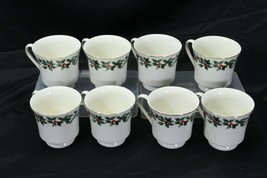 Baum Bros Formalities Holly Collection Cups Lot of 8 Christmas - $48.99
