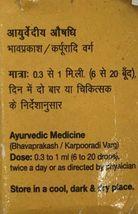 Chandan Ka Tail Sandalwood Oil Pure 100% Organic 5ml image 4
