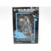 The most lottery C Awards Roy Mustang figure Alchemist Banpresto - $38.77