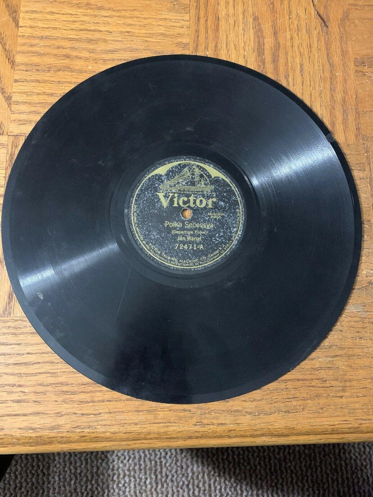 Jan Wanat Record