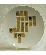 """Mosaic Harmony House China 10"""" Dinner Plate Brown Squares Leaves & Flowe... - $19.79"""