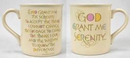 Vintage 1986 Hallmark Cards God Grant Me Serenity Coffee Mug - $24.70