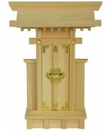 Japanese Buddhist Altar Fittings Household Shinto Kamidana New - $47.52