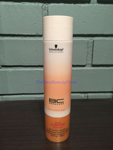 Schwarzkopf BC Bonacure SUN GUARDIAN Hair & Body Shampoo 8.5oz NEW & FRESH! - $9.99
