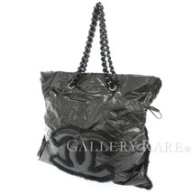 CHANEL Chain Tote Bag Coated Canvas Metallic Gray CC Logo Fur Italy Auth... - $1,105.26