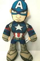 """Large 14"""" Marvel The Avengers Endgame Plush Captain America Toy. New. Licensed. - $16.65"""