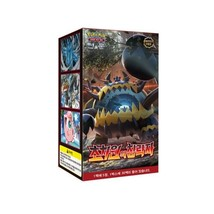 Pokemon cards Sun Moon Ultra Dimensional Beasts Booster Box/ Korean Ver/SM4A Off - $23.36