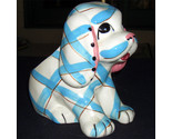 N plaid dog planter 2 thumb155 crop