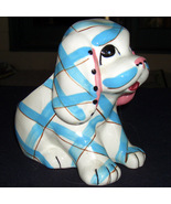 Napco dog planter Perfect for the new baby's room - $11.00