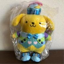 Pom Pom Pudding Plush Doll Harmony Land Limited Sanrio 2015 Japan New F/S - $101.91