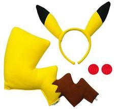 Rubie's Pikachu Costume Kit - $343,22 MXN