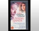 Pushing hands thumb155 crop