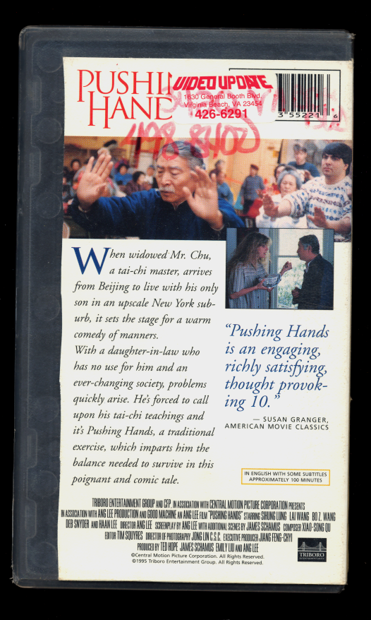 SALE! Pushing Hands vhs