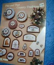 This & That Country Traditions Cross Stitch Spinning Wheel - $4.00