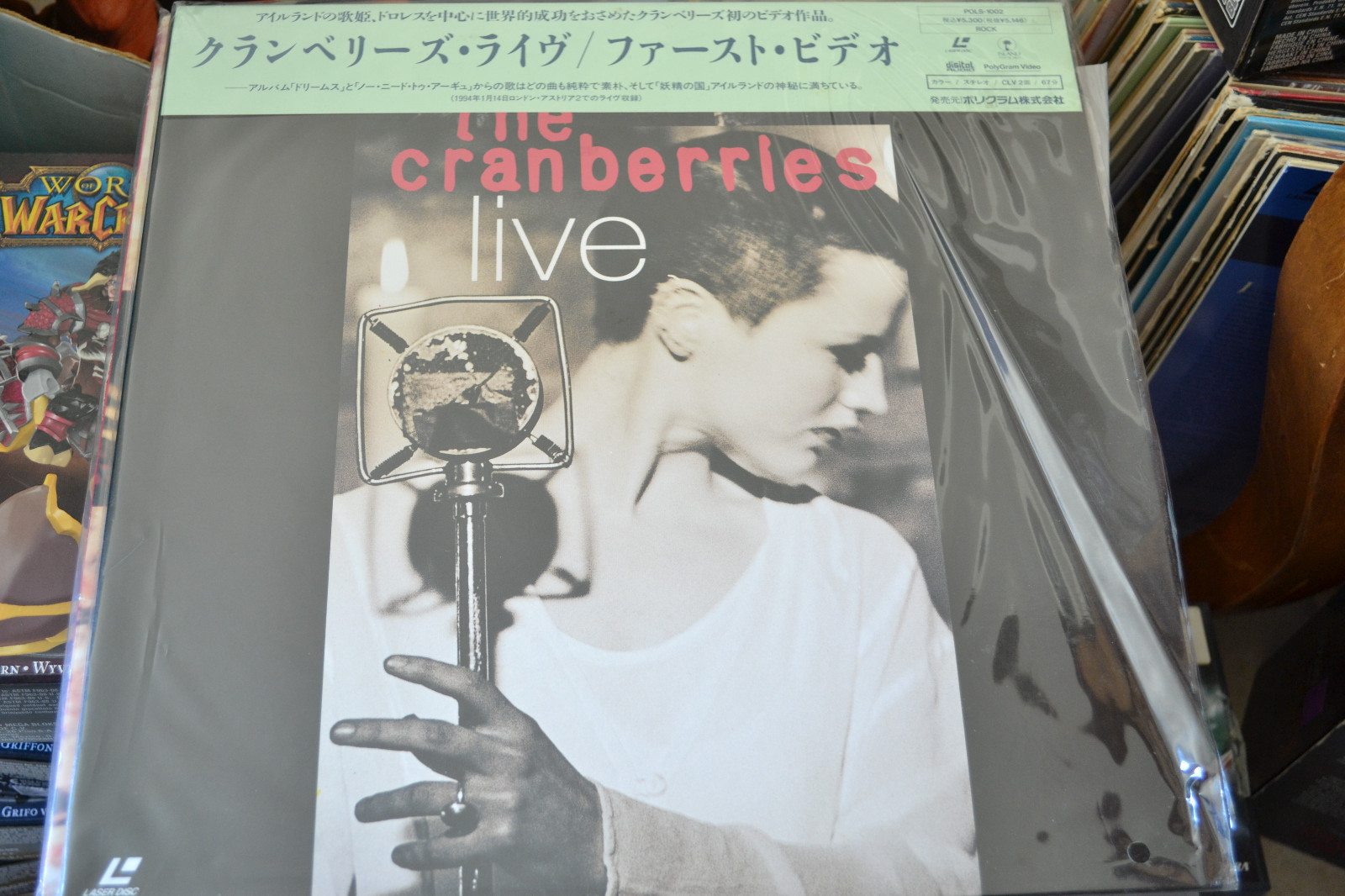 Primary image for The Cranberries: Live [POLS-1002] (1994) Laserdisc