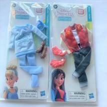 Disney Comfy Squad Princess Doll Outfits Cinderella Mulan  - $18.80