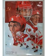 Canada Cup 1976 Poster Series of Team CCCP Russia - $15.00