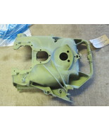 OMC 0380291 Lower Motor Cover Assy Front New - $44.54