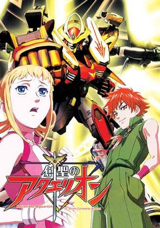 Primary image for Sousei no Aquarion ~ Tv Series