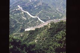 35mm Slide Mountain Range and Great Wall of China Badaling (#128A-1) - $4.75