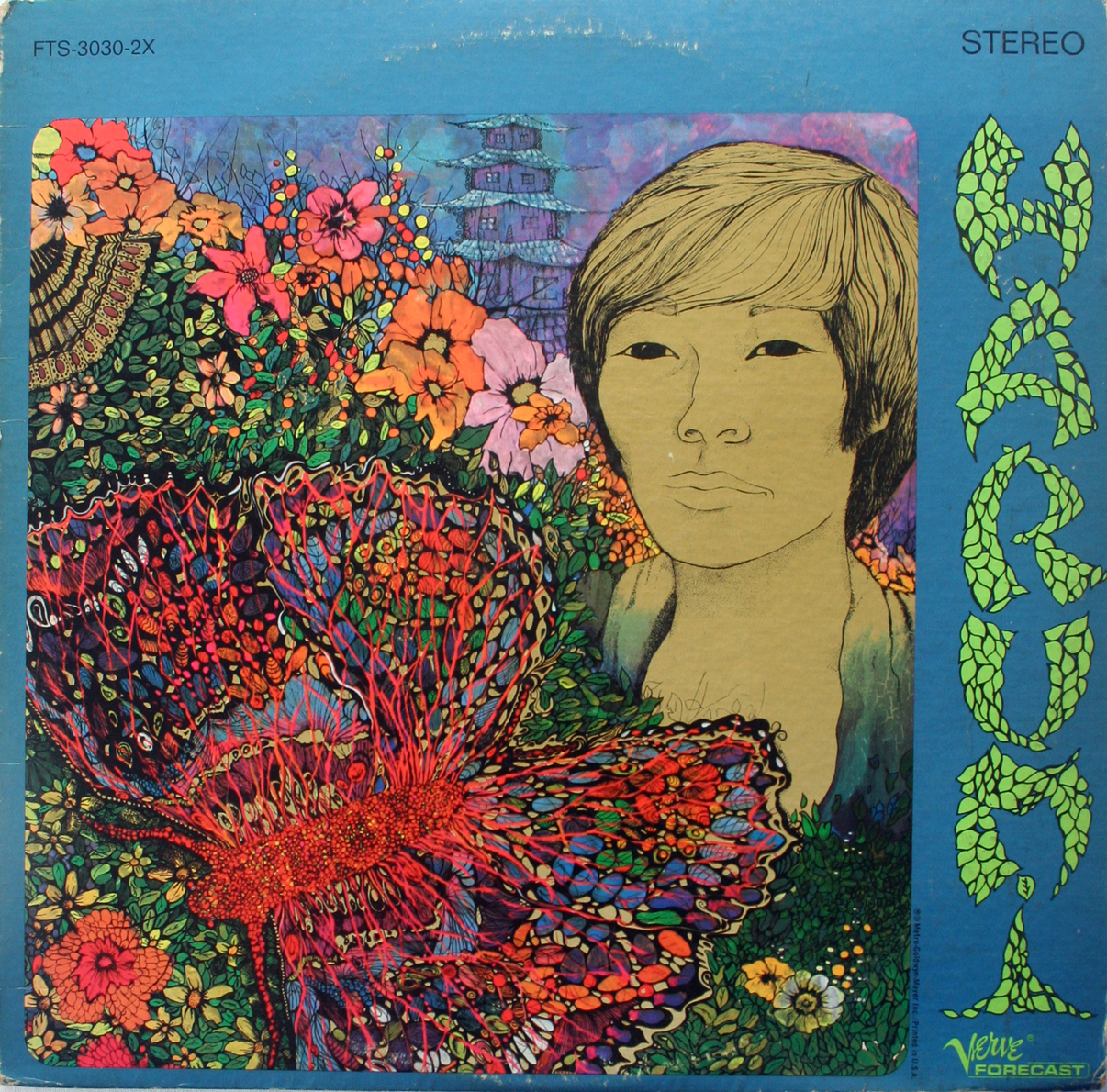Harumi 1968 Double LP Rare Japanese Psych