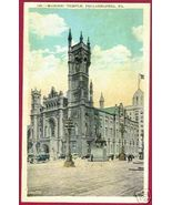 PHILADELPHIA PENNSYLVANIA Masonic Temple PA - $6.00