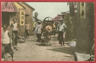 Chefoo China Street People Vintage Postcard BJs