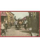 Chefoo China Street People Vintage Postcard BJs - $7.00