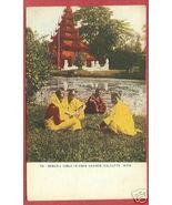 CALCUTTA INDIA Bengali Girls Ladies Eden Garden Vintage - $8.50