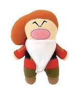 Disney Pook-a-Looz Plush Doll - Grumpy - $15.79
