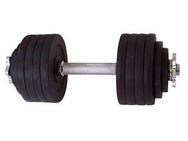 Adjustable Dumbbells Cast Iron Total 105 Lbs (2 X 52.5 Lbs) Weights Equi... - $158.67