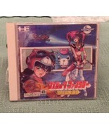 PC Engine CD Game Cosmic Fantasy, 1989 Very Good - $7.92