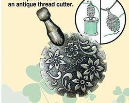 Antique Silver Clover Thread Cutter Pendant - $6.75