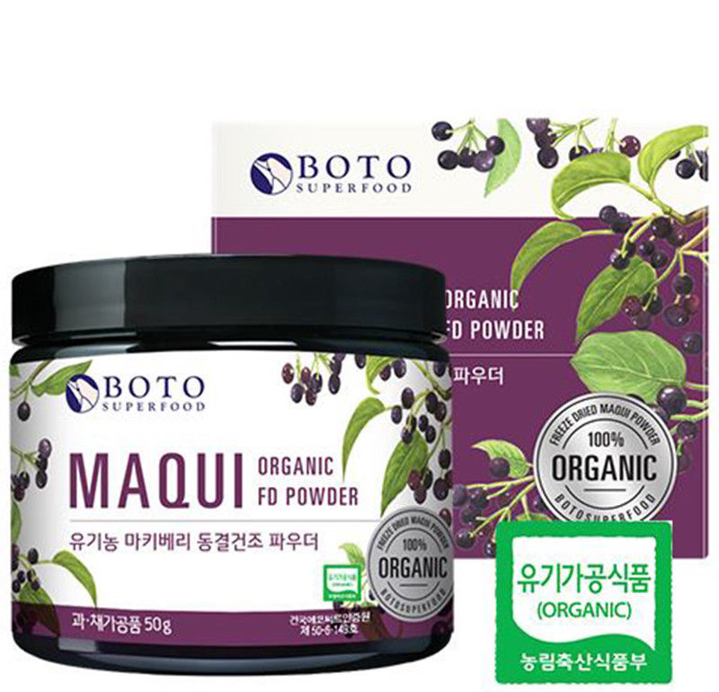 how to use maqui berry powder