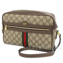 GUCCI Ophidia Shoulder Bag GG Supreme Leather Beige 517080 Authentic 545... - $1,594.45