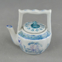 Chinese Porcelain Teapot – 2nd half of 20th century - $45.47