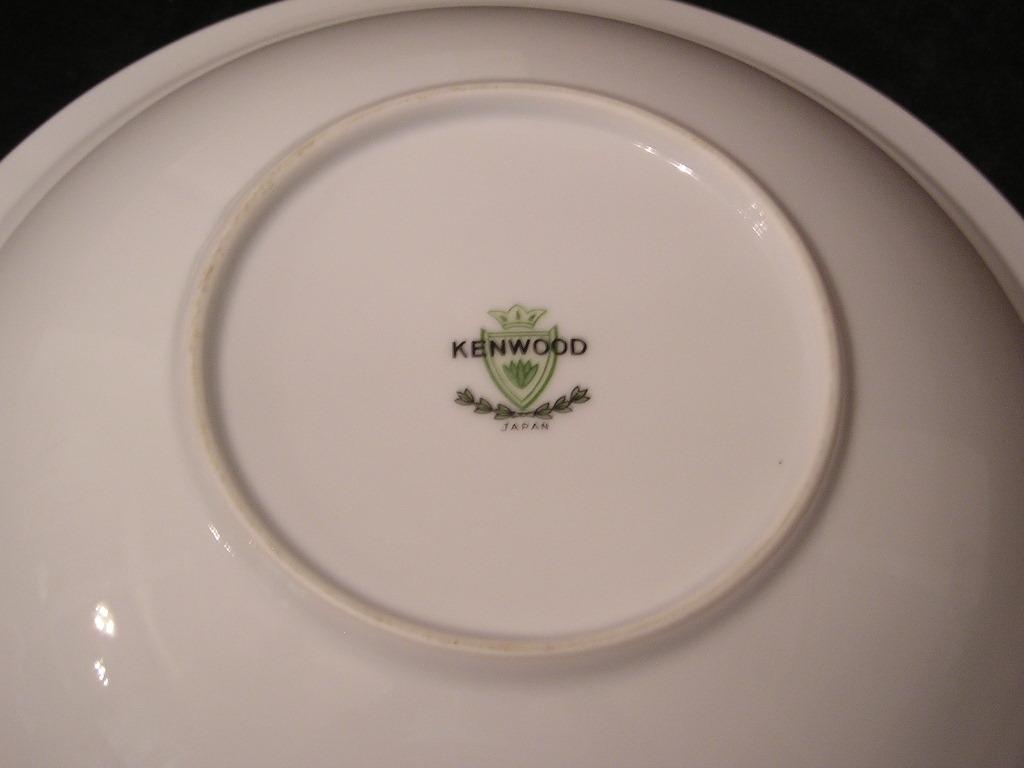 Meito Kenwood Vegetable Bowl